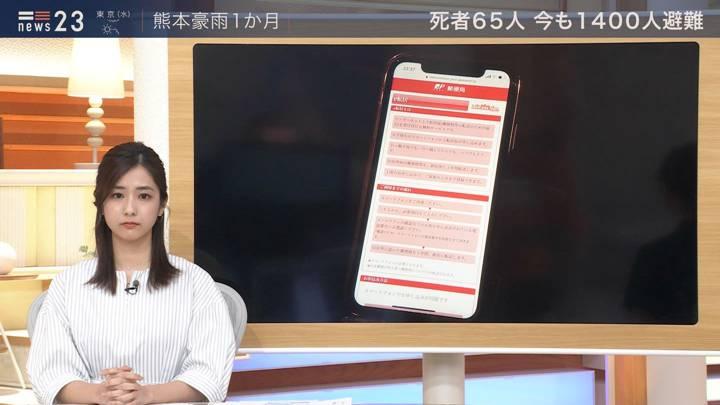 2020年08月04日田村真子の画像05枚目