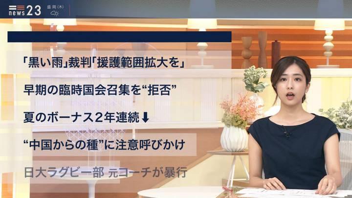 2020年08月05日田村真子の画像07枚目