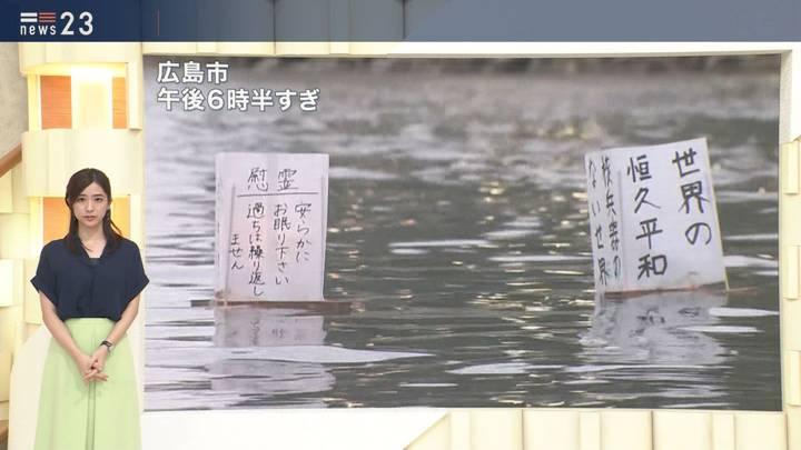 2020年08月06日田村真子の画像02枚目