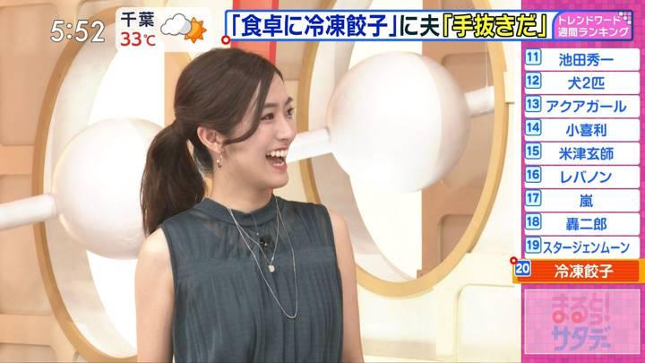 2020年08月08日田村真子の画像09枚目