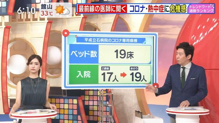 2020年08月08日田村真子の画像15枚目