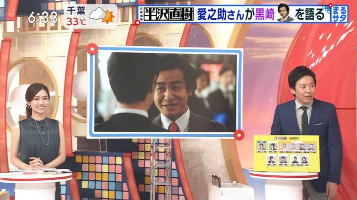 2020年08月08日田村真子の画像22枚目