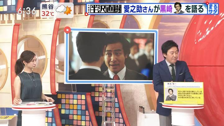 2020年08月08日田村真子の画像24枚目