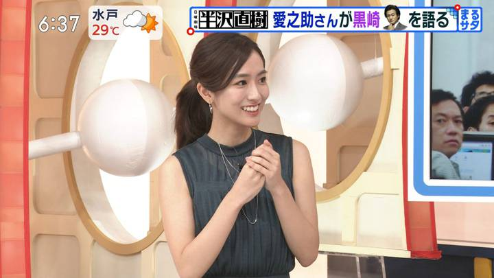 2020年08月08日田村真子の画像25枚目
