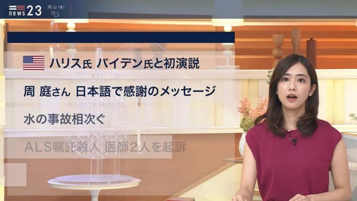 2020年08月13日田村真子の画像10枚目