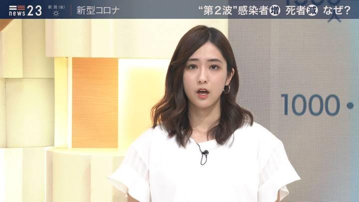2020年08月20日田村真子の画像08枚目