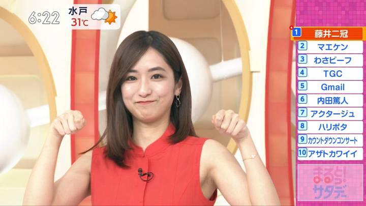 2020年08月22日田村真子の画像20枚目