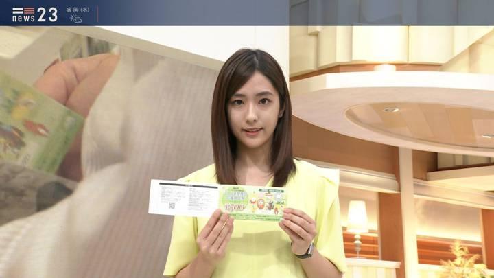 2020年08月25日田村真子の画像01枚目