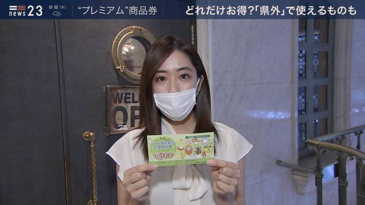 2020年08月25日田村真子の画像04枚目
