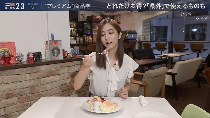 2020年08月25日田村真子の画像13枚目