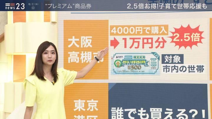 2020年08月25日田村真子の画像18枚目