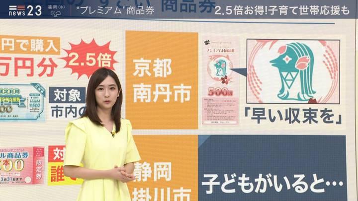 2020年08月25日田村真子の画像24枚目