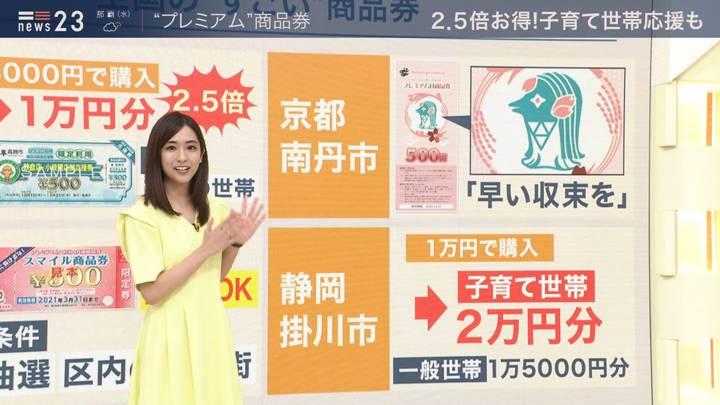 2020年08月25日田村真子の画像25枚目