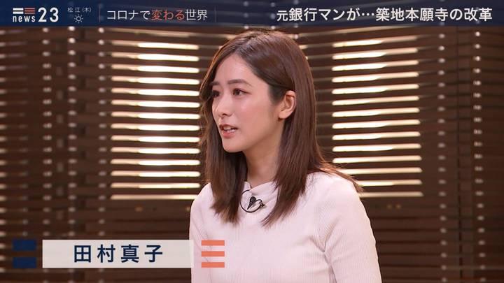 2020年08月26日田村真子の画像02枚目