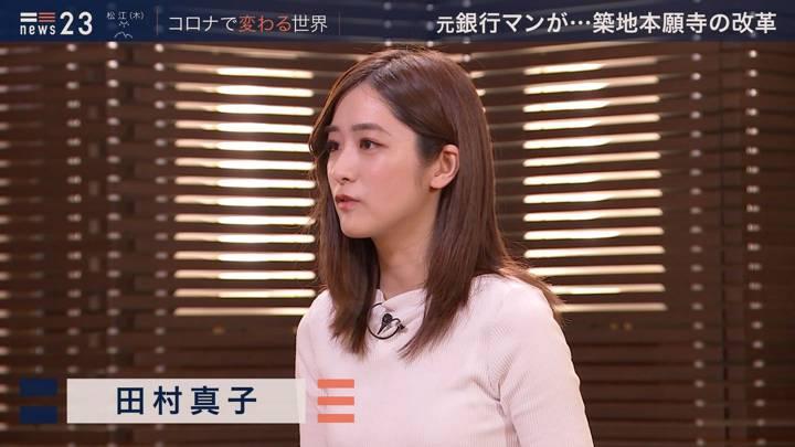 2020年08月26日田村真子の画像03枚目