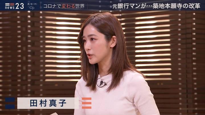 2020年08月26日田村真子の画像04枚目
