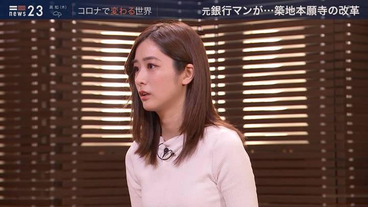 2020年08月26日田村真子の画像05枚目