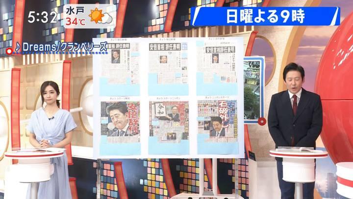 2020年08月29日田村真子の画像01枚目