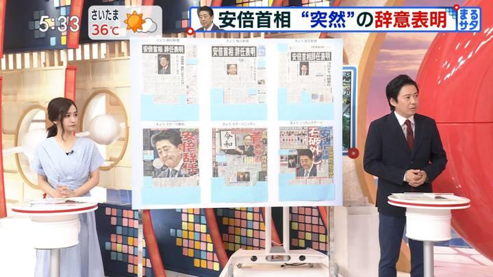 2020年08月29日田村真子の画像02枚目