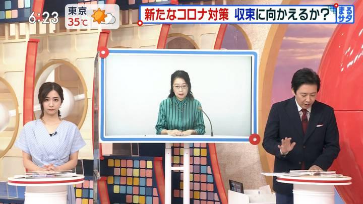2020年08月29日田村真子の画像05枚目