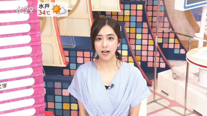 2020年08月29日田村真子の画像08枚目