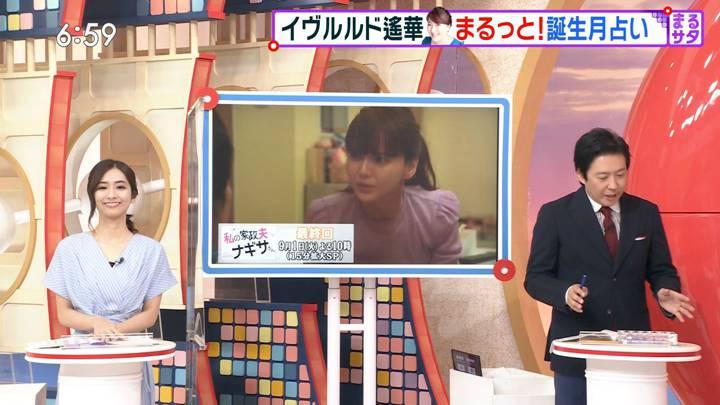 2020年08月29日田村真子の画像16枚目