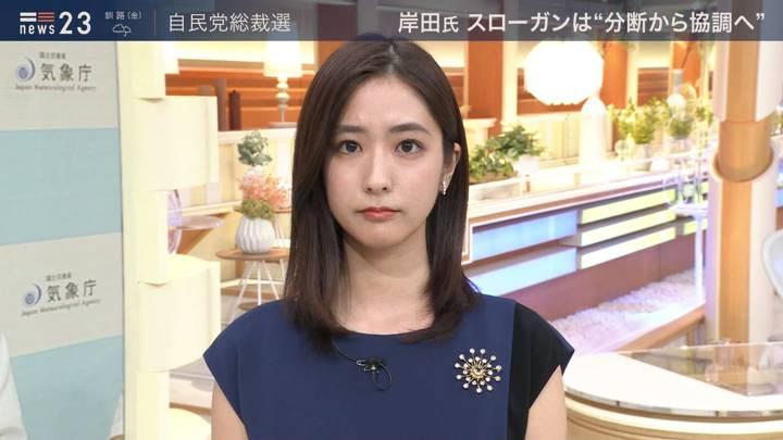 2020年09月03日田村真子の画像01枚目