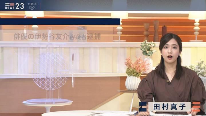 2020年09月08日田村真子の画像02枚目