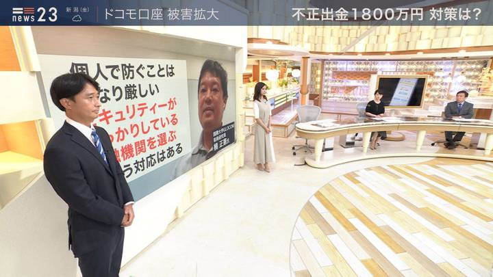 2020年09月10日田村真子の画像04枚目