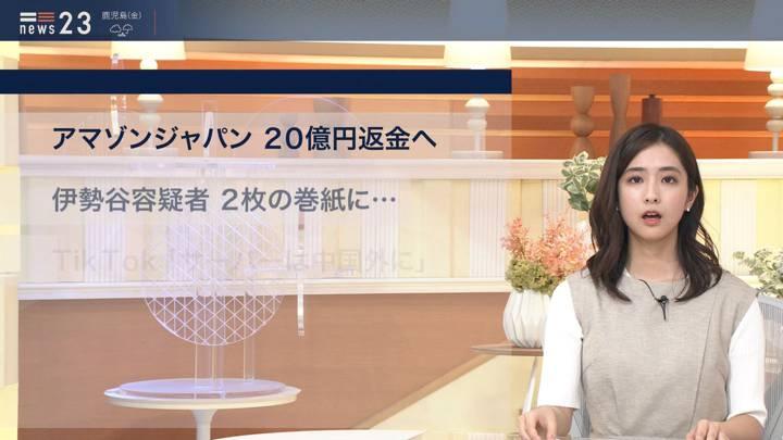 2020年09月10日田村真子の画像09枚目