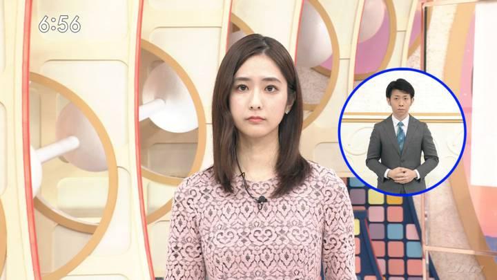 2020年09月12日田村真子の画像12枚目