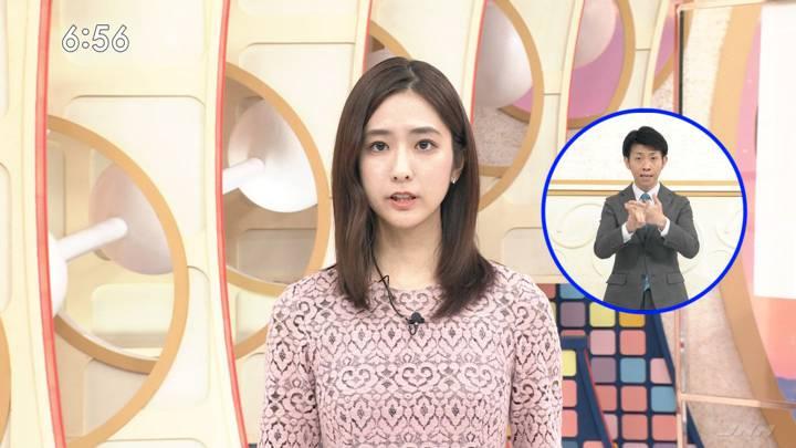 2020年09月12日田村真子の画像13枚目