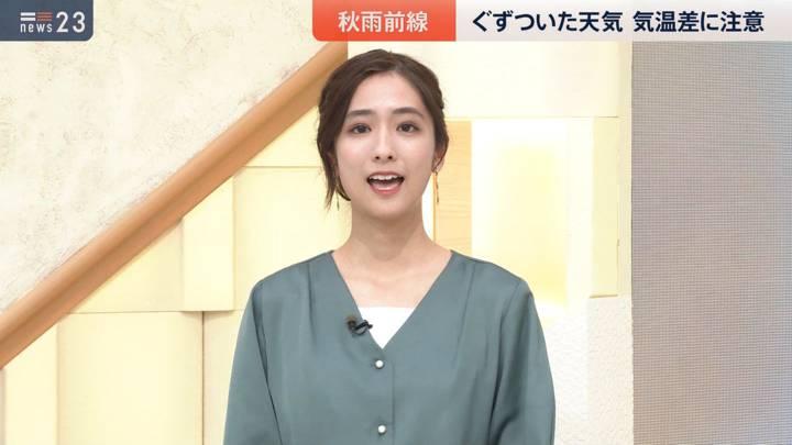 2020年09月14日田村真子の画像07枚目