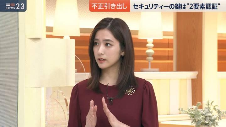 2020年09月17日田村真子の画像03枚目