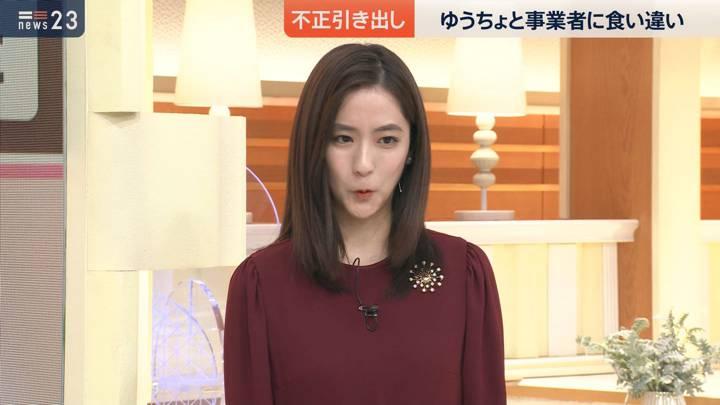 2020年09月17日田村真子の画像04枚目
