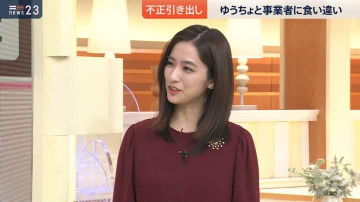 2020年09月17日田村真子の画像05枚目