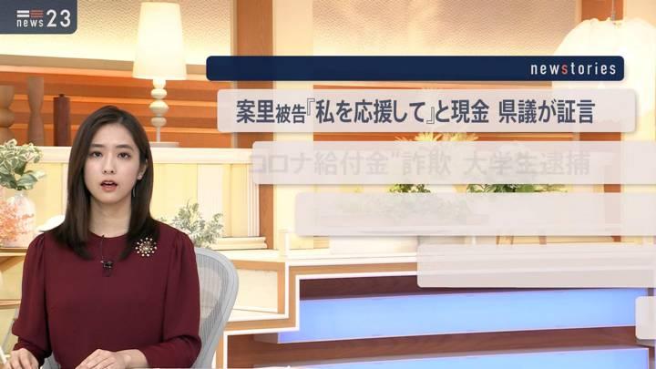 2020年09月17日田村真子の画像08枚目