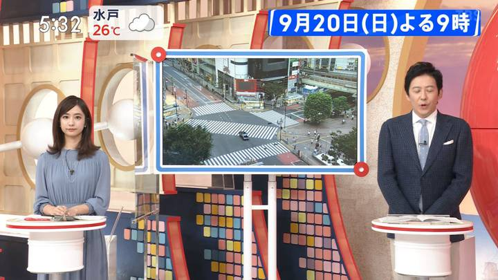 2020年09月19日田村真子の画像01枚目