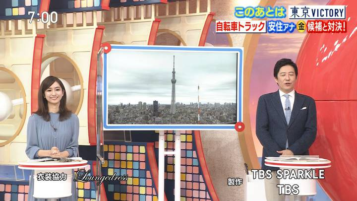 2020年09月19日田村真子の画像15枚目