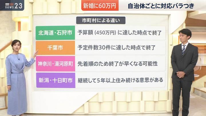 2020年09月21日田村真子の画像03枚目
