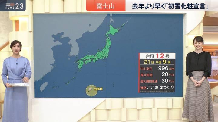 2020年09月21日田村真子の画像09枚目