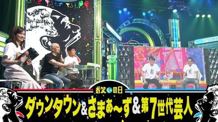 2020年09月26日田村真子の画像38枚目