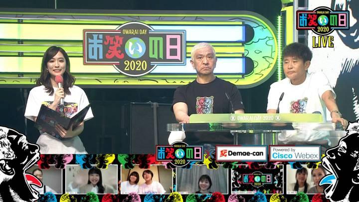 2020年09月26日田村真子の画像39枚目