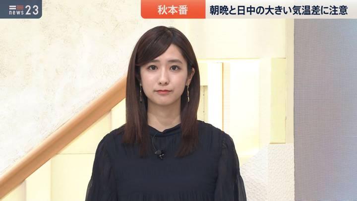 2020年09月28日田村真子の画像10枚目