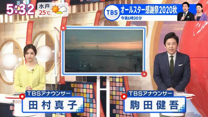 2020年10月03日田村真子の画像01枚目
