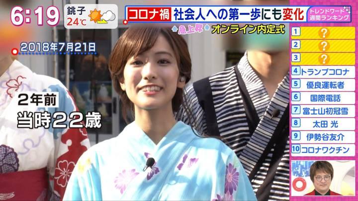 2020年10月03日田村真子の画像04枚目