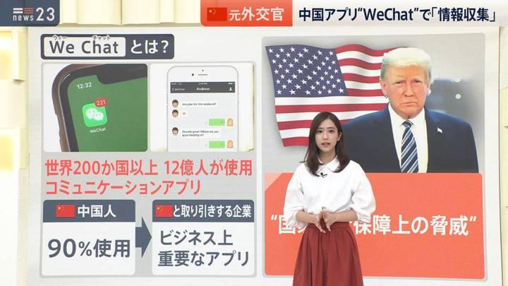 2020年10月06日田村真子の画像04枚目