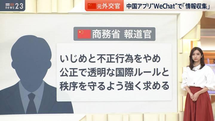 2020年10月06日田村真子の画像06枚目