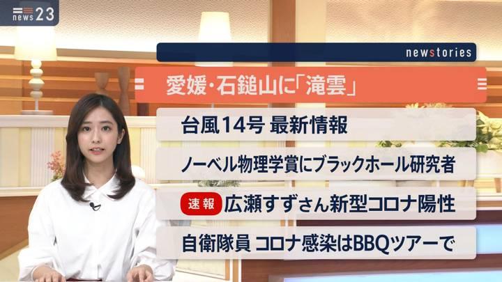 2020年10月06日田村真子の画像09枚目