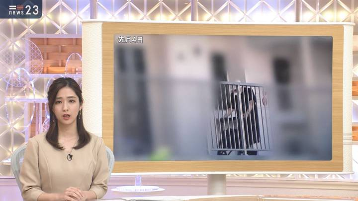 2020年10月08日田村真子の画像03枚目